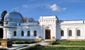 Казанскую астрономическую обсерваторию могут включить в список ЮНЕСКО в 2022 году