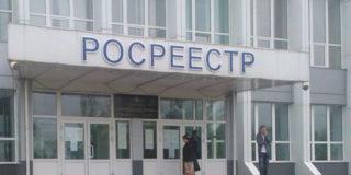 В Москве число переходов прав на вторичном рынке жилья за пять месяцев увеличилось в полтора раза