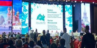 «KazanSummit 2021»: Креативные индустрии – сектор перспективного развития культуры и экономики