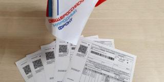 Московские активисты ОНФ помогли жительнице Восточного Измайлова добиться перерасчета начислений за воду