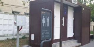 Народный фронт добился запуска в эксплуатацию туалетного модуля в парке Торфянка в Москве